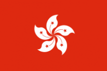 225px-Flag_of_Hong_Kong.svg